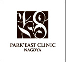PARK EAST CLINIC NAGOYA